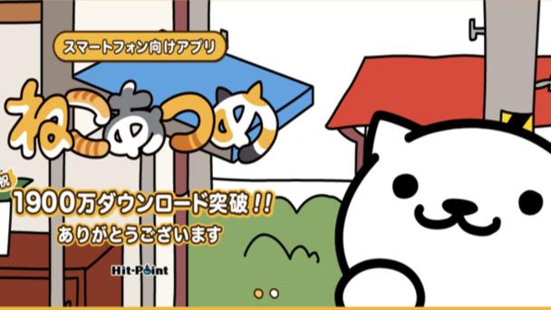映画「ねこあつめの家」ビリギャルの先生役の伊藤淳史が猫とのんびり