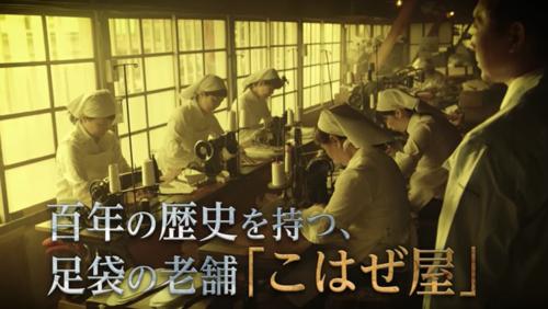 ドラマ「陸王(りくおう)」役所広司に山崎賢人、竹内涼真
