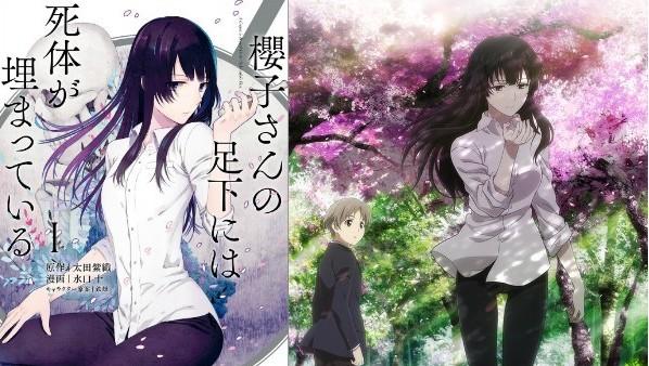 ドラマ「櫻子さんの足下には死体が埋まっている」観月ありさと藤ヶ谷太輔、新川優愛