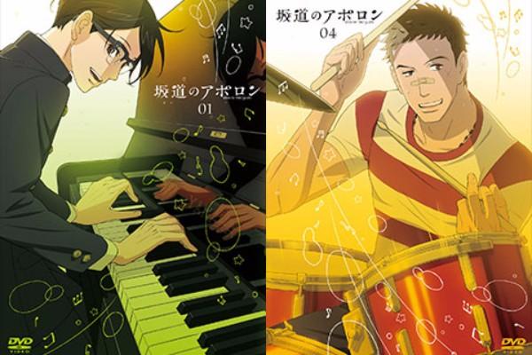 実写映画「坂道のアポロン」主演は知念侑李、中川大志と小松菜奈が出演