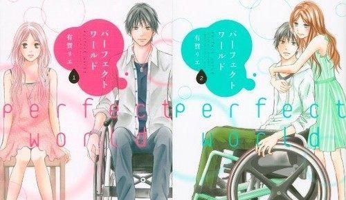 映画「パーフェクトワールド」岩田剛典と杉咲花、車椅子のリアルな