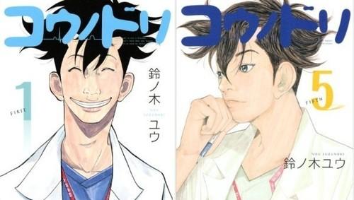 ドラマ「コウノドリ2」綾野剛、星野源、松岡茉優、坂口健太郎で続編