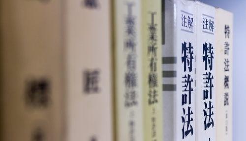 ドラマ「99.9-刑事専門弁護士- SEASON II」松潤と香川照之、木村文乃