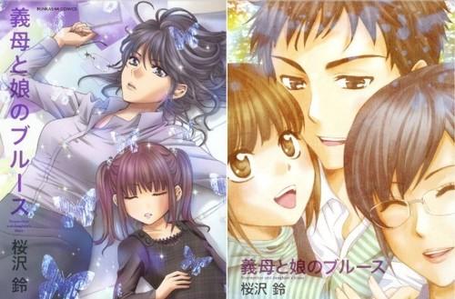 ドラマ「義母と娘のブルース(ギボムス)」綾瀬はるかに竹野内豊、佐藤健