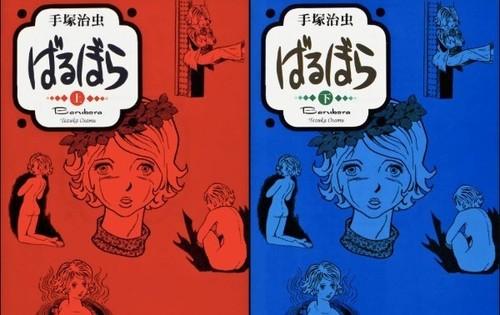 映画「ばるぼら」稲垣吾郎に二階堂ふみ 異常性欲者と魔女、原作は手塚治虫