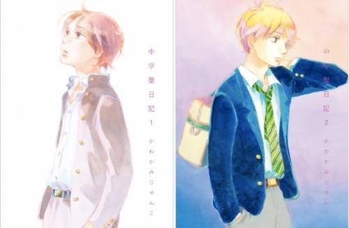 ドラマ「中学聖日記」主演は有村架純 女教師と男子生徒の恋愛 10月からTBSの火10